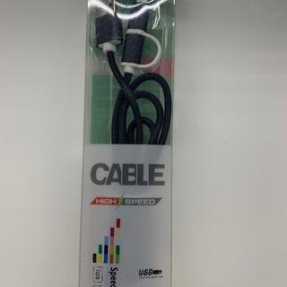 新品USB ケーブルを入荷致しました!
