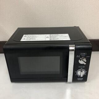 【YAMAZEN】ヤマゼン 電子レンジ MW-Y205 ブラック