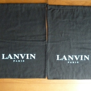 靴の保存袋(黒) ランバン/LANVIN バラ売り可