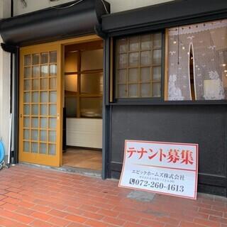 ★仲介手数料なし★住ノ江駅12分 居酒屋居抜 1階路面店53.06㎡