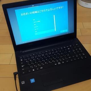 ノートパソコン レノボ