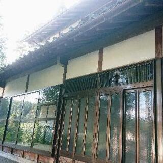 家賃2.8万円😊ペット可リフォーム済立派な古民家!納屋と山付き👀...