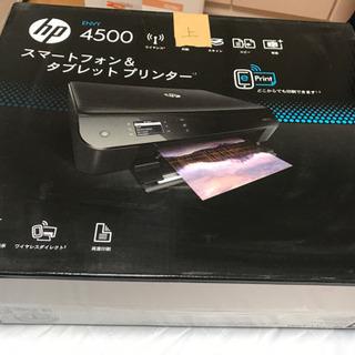 HP ENVY 4500