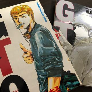 GTO☆全25巻セット☆