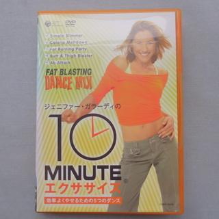 [値下げ]DVD・ジェニファー・ガラーディーの10ミニッツ・エクササイズの画像