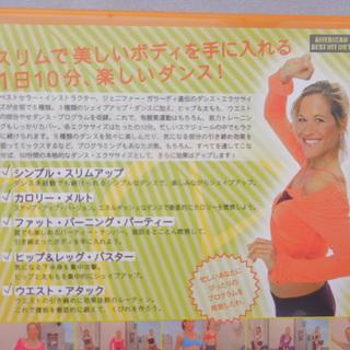 [値下げ]DVD・ジェニファー・ガラーディーの10ミニッツ・エクササイズ - 一宮市