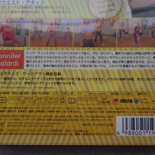 [値下げ]DVD・ジェニファー・ガラーディーの10ミニッツ・エクササイズ - 本/CD/DVD