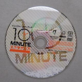 [値下げ]DVD・ジェニファー・ガラーディーの10ミニッツ・エクササイズ - 売ります・あげます