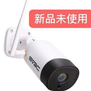 新品未使用 防犯カメラ。