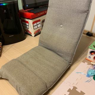 ニトリ 座椅子(Nライン) グレーベージュカラー
