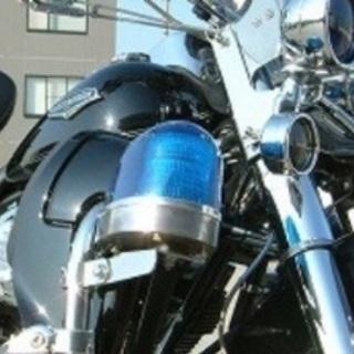 ハーレーエンジンガード用 キジマ製ロングステークランプ