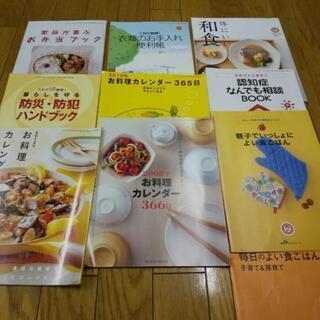 料理本、お菓子本、ガーデニング本など