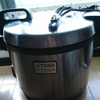 業務用タイガー炊飯器2,7リットル