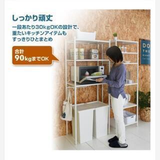 【未使用】山善(YAMAZEN)レンジ台/冷蔵庫.ゴミ箱上ラック
