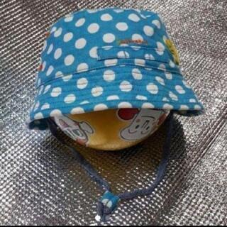 値下げ 帽子 46cm(アンパサンド)