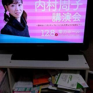 TOSHIBAREGZA26インチ液晶テレビ