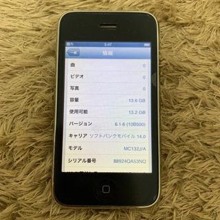 iPhone 3GS 白 16GB