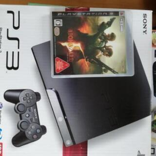 PS3 120GB(別のほうで決まりました。)