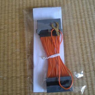 フリード(GB7)用 走行中にTVが見れるコネクター