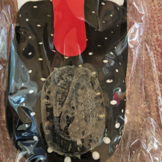 靴底 定価一足980円