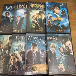 ハリーポッター全8作品DVD最終値下げ