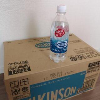 炭酸水;WILKINSONクールシトラス