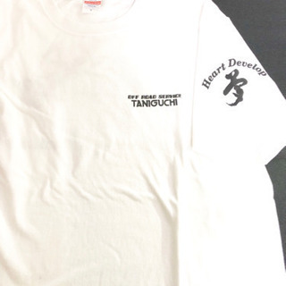 オフロード サービス タニグチTシャツ