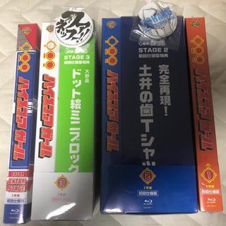 ハイスコアガール Blu-ray 1-3+EXTRA 初回限定版...