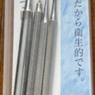 歯石とりステンレススケール 4本セット