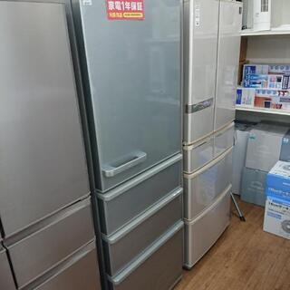 AQUA 4ドア冷蔵庫 AQR-36G2 2018年製造 355L