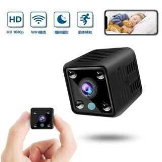 超小型WiFi防犯カメラ ミニカメラ 1080P高画質 暗視カメ...