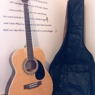 アコースティックギター♪
