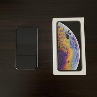 【美品】iPhoneXS シルバー 64GB SIMフリー