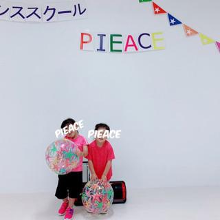 楽しくダンス♪ ダンススクール『PIEACE』 - 教室・スクール