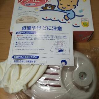 【値下げ】(使用回数少)ピジョン 湯たんぽ サンベビーN