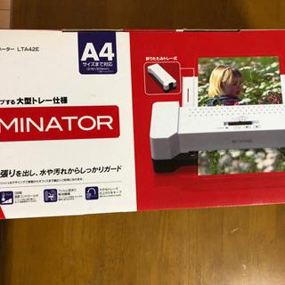 ラミネーター アイリスオーヤマ製  A4フィルム付き