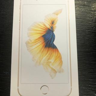 新品【SIMフリー】iPhone6s 32gb ゴールド