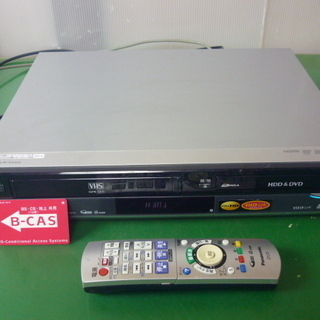 動作保証・京都山科発 ■ VHS/DVD/HDD(250GB) ...