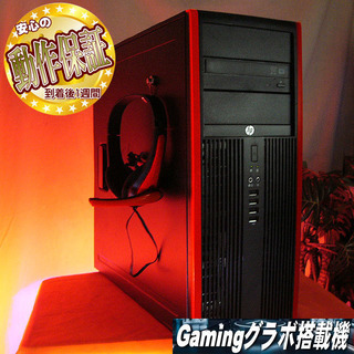 【お手軽HPヘッドセット付ゲーミングPC】フォートナイト・R6S◎
