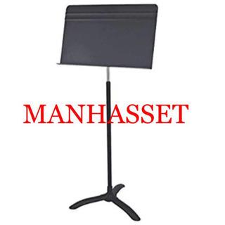 【売約済】マンハセット 譜面台 M48 シンフォニーモデル(Sy...