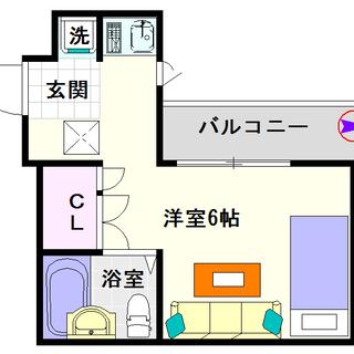 【クイーンズマンション元町】7号タイプ!1Rタイプ!洗濯機を部屋...