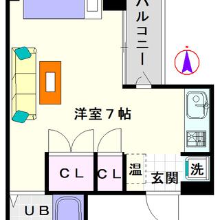 【クイーンズマンション元町】6号タイプ!1Rタイプ!家は寝るだけ...