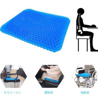 無重力クッション ゲルクッション 体圧分散 腰痛対策 座布団