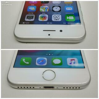 SIMフリー iPhone7 128GB Silver バッテリー89%  - 杉並区