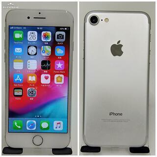 SIMフリー iPhone7 128GB Silver バッテリ...
