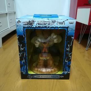 (お取引決定‼️)ドラゴンボール フィギュア 大猿