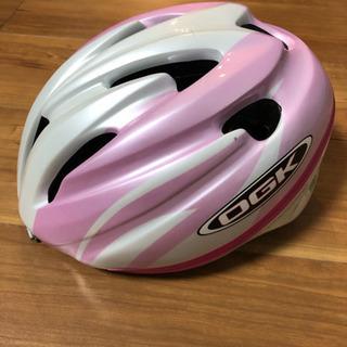 【お得!】OGK 子供用自転車ヘルメット