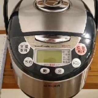 取引中です。タイガーIH炊飯器 3合炊き