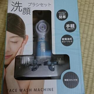 フェイスケア★洗顔ブラシセット