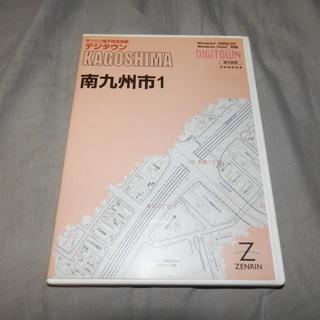ゼンリン住宅地図 デジタウン 南九州市1(頴娃町) 2008年4...